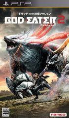 Portada oficial de God Eater 2 para PSP