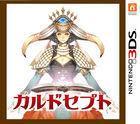 Portada oficial de Culdcept 3DS para Nintendo 3DS
