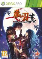 Portada oficial de Akai Katana para Xbox 360