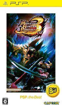 Portada oficial de Monster Hunter Portable 3 G para PSP