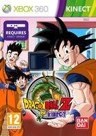 Portada oficial de Dragon Ball Z para Kinect para Xbox 360