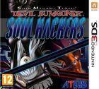 Portada oficial de Shin Megami Tensei - Devil Summoner: Soul Hackers para Nintendo 3DS