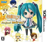 Portada oficial de Hatsune Miku and Future Stars: Project Mirai para Nintendo 3DS