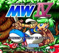 Portada oficial de Monster World IV CV para Wii