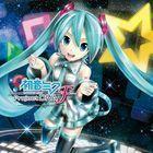Portada oficial de Hatsune Miku Project Diva F PSN para PS3