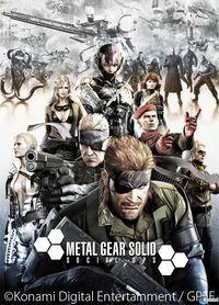 Portada oficial de Metal Gear Solid: Social Ops para Android