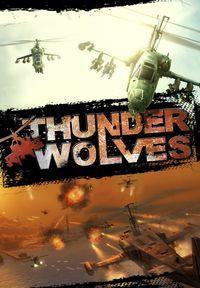 Portada oficial de Thunder Wolves para PC