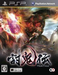 Portada oficial de Toukiden para PSP