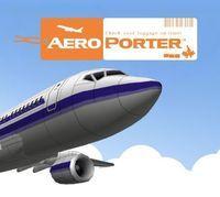 Portada oficial de Aero Porter eShop para Nintendo 3DS