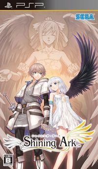Portada oficial de Shining Ark para PSP