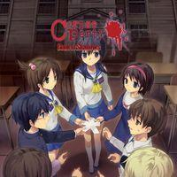 Portada oficial de Corpse Party: Book of Shadows PSN para PSP