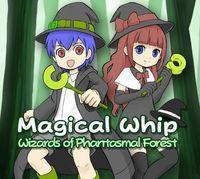 Portada oficial de Magical Whip DSiW para NDS