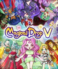 Portada oficial de Magical Drop V para PC