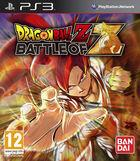 Portada oficial de Dragon Ball Z: Battle of Z para PS3