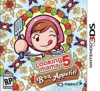 Portada oficial de Cooking Mama: Bon Appétit! para Nintendo 3DS