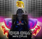 Portada oficial de Hate Plus para PC