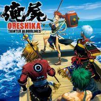 Portada oficial de Oreshika: Tainted Bloodlines PSN para PSVITA