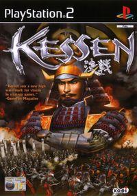 Portada oficial de Kessen para PS2