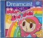 Portada oficial de Mr. Driller para Dreamcast