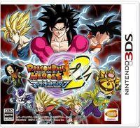 Portada oficial de Dragon Ball Heroes: Ultimate Mission 2 para Nintendo 3DS