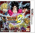 Portada oficial de Dragon Ball Heroes: Ultimate Mission 2 para Nintendo 3DS