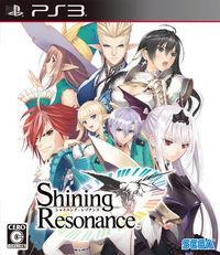 Portada oficial de Shining Resonance para PS3