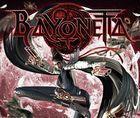 Portada oficial de Bayonetta para Wii U