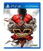 Portada oficial de Street Fighter V para PS4