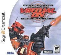 Portada oficial de Virtual On: Oratorio Tangram para Dreamcast