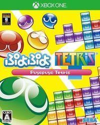 Portada oficial de Puyo Puyo Tetris para Xbox One