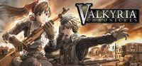 Portada oficial de Valkyria Chronicles para PC