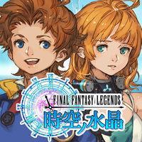 Portada oficial de Final Fantasy Legends: Jiku no Suisho para Android