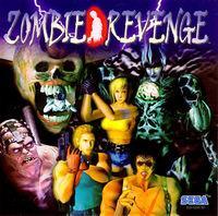 Portada oficial de Zombie Revenge para Dreamcast