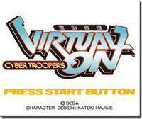 Portada oficial de Cyber Troopers Virtual-On PSN para PS3