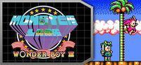 Portada oficial de Wonder Boy III: Monster Lair para PC