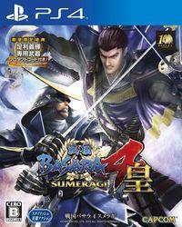 Portada oficial de Sengoku Basara 4 Sumeragi para PS4
