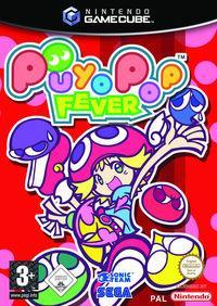 Portada oficial de Puyo Pop Fever para GameCube