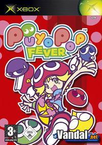 Portada oficial de Puyo Pop Fever para Xbox