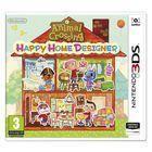 Portada oficial de Animal Crossing: Happy Home Designer para Nintendo 3DS
