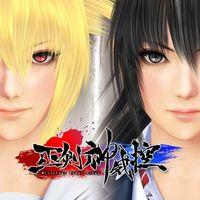 Portada oficial de Mitsurugi Kamui Hikae para PS4