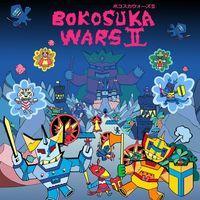 Portada oficial de Bokosuka Wars II para PS4
