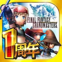 Portada oficial de Final Fantasy Grandmasters para iPhone