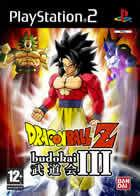 Portada oficial de Dragon Ball Z: Budokai 3 para PS2