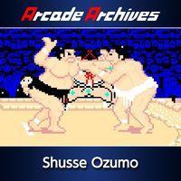 Portada oficial de Arcade Archives: Shusse Ozumo para PS4