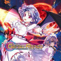 Portada oficial de Touhou Genso Rondo: Bullet Ballet para PS4