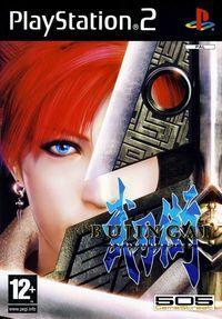 Portada oficial de Bujingai - Swordmaster para PS2
