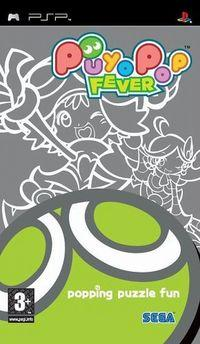 Portada oficial de Puyo Pop Fever para PSP