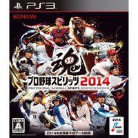 Portada oficial de Pro Yakyuu Spirits 2014 para PS3