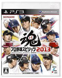 Portada oficial de Pro Yakyuu Spirits 2013 para PS3