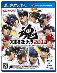 Portada oficial de Pro Yakyuu Spirits 2013 para PSVITA